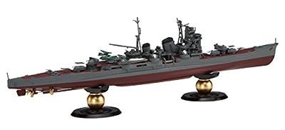 1/700 Kaiserliche Marine Series No.32 japanische Marine schwere Kreuzer Myoko Forouhar Modell von modelo de Fujimi