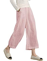 2b881f546f1ec Ecupper Women's Plus Size Elastic Waist Cotton Capri Pants Relaxed Loose  Casual Cropped Trousers