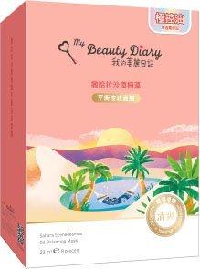 my-beauty-diary-sahara-scenedesmus-oil-balancing-mask-2016-new-version-8-pcs-by-my-beauty-diary