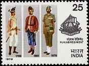 Punjab Regiment Stamps