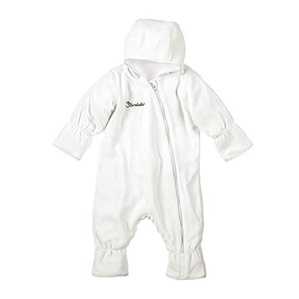 Hose Jogginganzug Outfit Gr NEU Baby Jungen Set 2-teilig Jäckchen 62 68 74