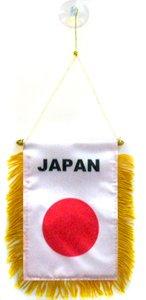 AZ FLAG Fanion Japon 15x10cm - Mini Drapeau Japonais 10 x 15 cm spécial Voiture - Bannière