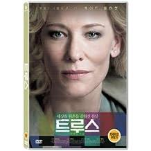 Truth, 2015 (Region code : 3) (Korea Edition)