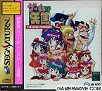 The Game Paradise [Special Package] [Japan Import]
