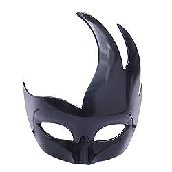 Yanhoo Maskenball-Maske, Vintage-Stil, venezianisches Kostüm, Karneval, Cosplay, Ball Party