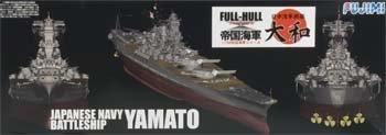 1/700 Yamato Last Type Full Hull FJM42139 von Fujimi