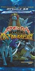 Pokemon Japanische Neo 3: Revelations Booster Pack [Spielzeug]