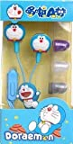 Best Nitro Volume - 4 Season Cartoon Shaped Doremon Earphone Review