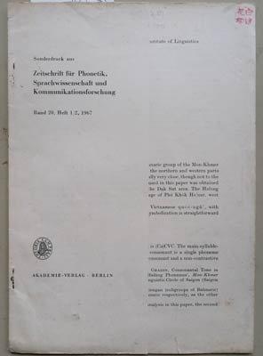 Proto-Jeh-Halang: Sonderdruck aus Zeitschrift fuer Phonetik, Sprachwissenschaft und Kommunikationsforschung, band 20, Heft 1/2, 1967 - Proto 0.5