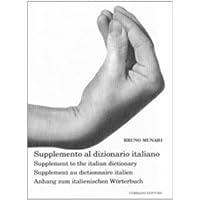 Bruno Munari - Supplemento Dizionario