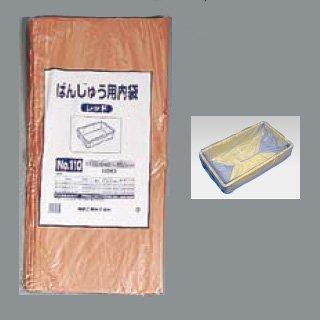 bolsa-de-citic-armaen-100-piezas-rojo-no-110-japon-el-paquete-y-el-manual-esta-escrito-en-japones
