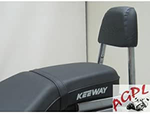 Keeway Superlight 125 11 Sissy Bar K0sp11sn New Shad Back Support Auto
