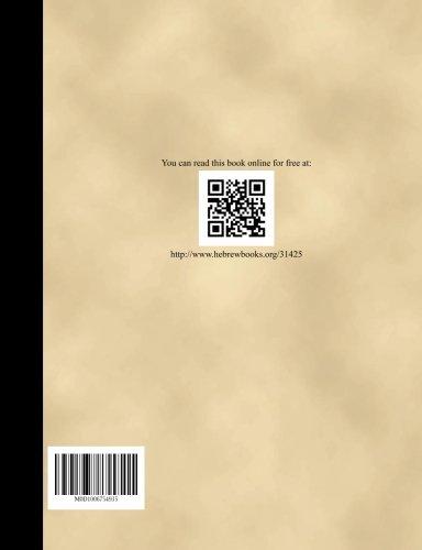 Sefer Aniya deYonah - Meil haMeluim - Volume 1 por Moshe Leib Litsch-Rosenbaum