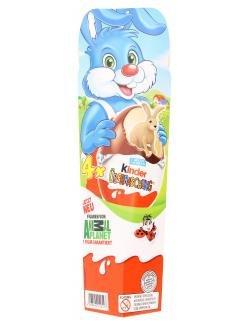 Ostern 4er (Schokolade-ei-spiele)