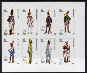 Iso - Sweden 1974 Centenary of UPU (Military Uniforms) complete imperf set of 8 values u/m MILITARIA UPU UNIFORMS UPU ISO JandRStamps