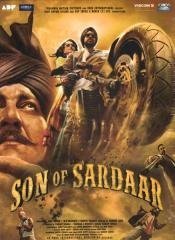 Son of Sardaar dvd collector