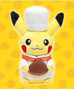 Peluche Pikachu Monthly N°6 Cosplayeur Chef Cuisinier - Edition Limité & Exclusive Pokemon Center Tokyo 09/2015 (Import Japon - Produit Officiel)