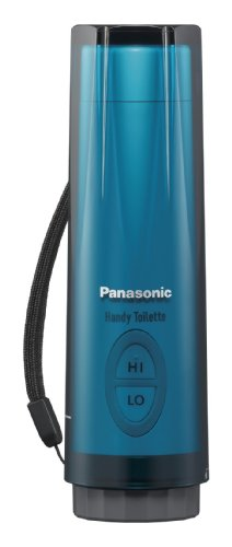 Panasonic Portable Bidet Handy Toilette Turquoise Green DL-P300-G by Panasonic