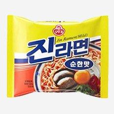 ottogi-coreano-noodle-jin-ramen-gusto-caldo-mite