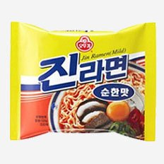ottogi-coreen-de-nouilles-ramen-jin-gout-chaud-doux
