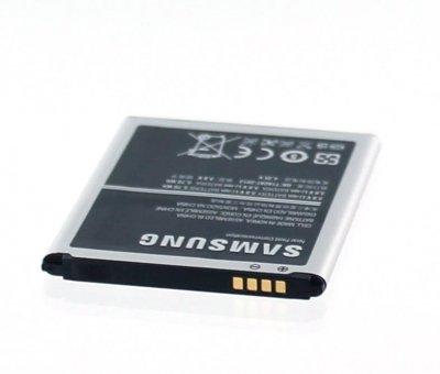 Original Akku für Samsung EB-L1M7FLU Samsung Digimax