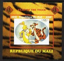 Mali 2010 Year of the Tiger individual imperf dlx sht #1 with Olympic Rings, u/m OLYMPICS TIGERS DISNEY FILMS CINENA MOVIES JANDRSTAMPS
