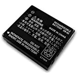 Batterie appareil photo 3.7V 650maH RICOH CGA-S008A, CGA-S008A/1B, DB-70, lumix dmc-fx33
