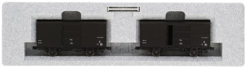 kato-1-812-ho-wamu-90000-wagon-set-2-by-kato