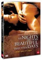 My Nights Are More Beautiful Than Your Days (1989) All Region DVD (Region 1,2,3,4,5,6 Compatible) a.k.a. 'Mes nuits sont plus belles que vos jours' written and directed by Andrzej Zulawski. Starring Sophie Marceau and Jacques Dutronc