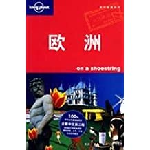 Lonely Planet travel guide series: Europe (Paperback)(Chinese Edition)