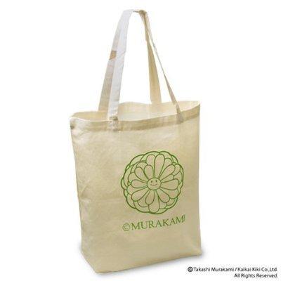 takashi-murakami-kaikaikiki-kourin-eco-shopping-bag-green