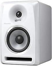 Pioneer DJ S-DJ50X-W/FWPWXE 5-Inch Active Reference Monitor Speaker, White