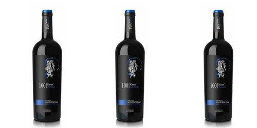 3 bottiglie di vino rosso Mandrolisai - Rosso Superiore DOC