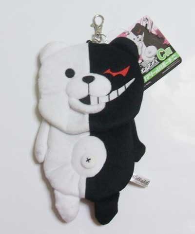 Loterie Dungan Ronpa L'ANIMATION tout le monde [C Rcompenses mono bobine ours avec poche Un seul article (japon d'importation) | Durable