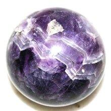 Healing Crystals India®: Natürlicher Amethyst 50-60mm - Polierte Kristallkugel - Metaphysische Heilung - Mineralstein, Feng Shui, Chakra, Aura, Balance-Stein - Heilung Crystal Steine