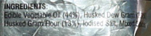 Bikano Snacks - Bikaneri Bhujia, 200g Pack