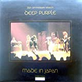 (VINYL LP) Made In Japan Limited Edition