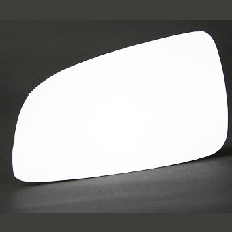 Vauxhall Astra Wing Mirror glass-silver,LH (Passenger Side),2004 to 2008 - cheap UK light shop.