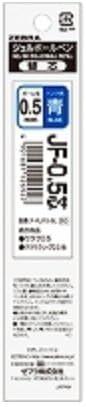 Zebra water ball point replacement core JF - 0.5 0.5 0.5 core blu P - RJF 5 - BL  2 pcs  Japan | Costi Moderati  | Imballaggio elegante e robusto  | Essere Nuovo Nel Design  c5dbfa