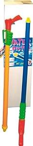 Oxalis HK HKT708614 - Juegos al Aire Libre, Cañones de Agua - 92 cm