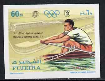 Fujeira 1971 Rowing 60Dh from Munich Olympic Games imperf set of 5 u/m, Mi 751B* ROWING JandRStamps (21409) -