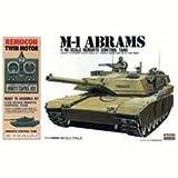 1/48 distance réservoir de contrôle n ° 5 M1 Abrams