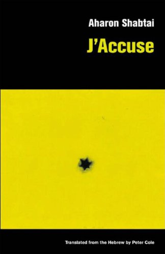 J'Accuse (New Directions)