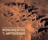 Monumentos de la antigüedad. Nuestra historia vista desde el cielo por Henri Stierlin