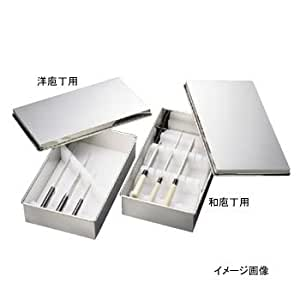 18-8 knife table set small PC partition with EBM (Western knife for) (japan import)
