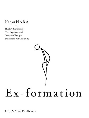 kenya hara The opening sentence of kenya hara's recent book designing design states that verbalizing design is another act of design for those of us involved as much in design criticism as design itself, those are welcome words.