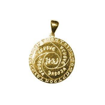 Amuleto Talisman Escudo dinero plata + chapado en oro