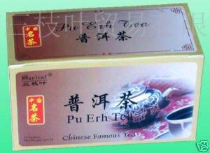 thé pu-Erh/Pu Er/Puerh perte de poids régime amaigrissement thé approvisionnement de 2 mois de 100 sachets de thé