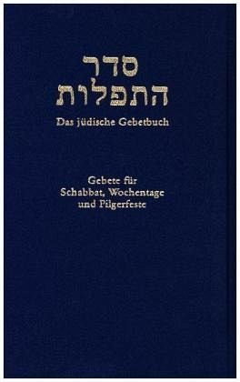 Jüdisches Gebetbuch: Seder haTefillot, Siddur