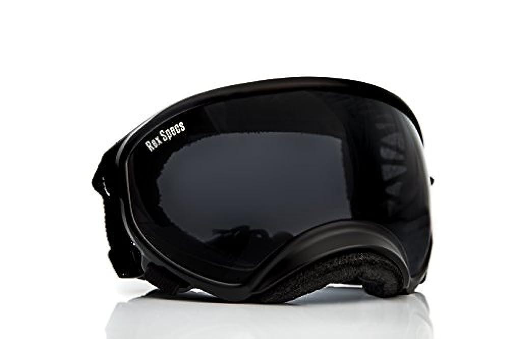Купить солнцезащитные очки для собак Rex Specs ✓ Rex Specs Hundebrille ✓ amaazoon.ru